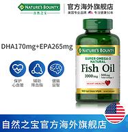美国 自然之宝 深海鱼油软胶囊 100粒x2瓶