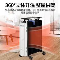 取暖+烘衣+加湿:先锋 DYT-Z5 电热油汀取暖器 2200w 13片