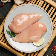 出口日本级、低脂高蛋白:1kgx10件 凤祥食品 生鸡大胸