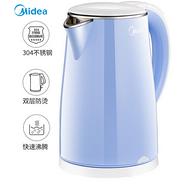 美的 304不銹鋼電熱水壺 1.7L  WHJ1705C