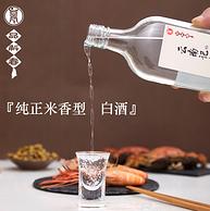 4.9分 烈酒大赛金奖,品斛堂 云南记忆 50度 白酒 450mlx6瓶