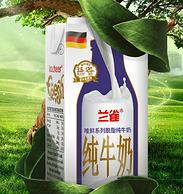 Lacheer 蘭雀 高鈣優蛋白脫脂牛奶 1Lx12盒x3件