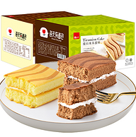 補券,新低!2斤,16款可選:泓一  提拉米蘇夾心蛋糕