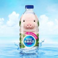 白菜价,1瓶不到5毛钱:雀巢 优活儿童饮用水 330mlx12瓶x6件