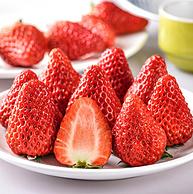 坏果包赔!果恋谷 现摘新鲜奶油草莓 1斤