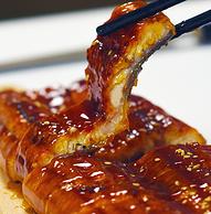 补券,加热即食,鲙品 日式蒲烧鳗鱼 500g 券后98元包邮
