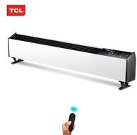 爆降200元!TCL 踢腳線取暖器 TN-D20G