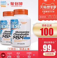 特含msm:美國 多特倍斯 硫酸氨糖維骨力 120粒x2瓶