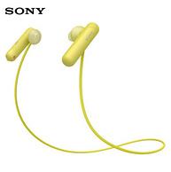 歷史新低:Sony 索尼 WI-SP500 運動藍牙耳機