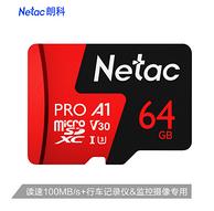 Netac 朗科 Pro U3 TF存儲卡 64g