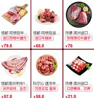 未提價 無套路:蘇寧易購 生鮮專場促銷