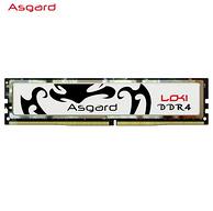 Asgard 阿斯加特 洛極系列 DDR4 16G 2400頻率 臺式機內存