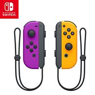 可拆卸可連接,Nintendo任天堂 Switch Joy-Con 游戲手柄