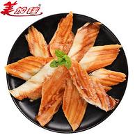 美加佳 蒲烧鳗鱼切片 120gx8件