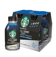 星巴克 星倍醇 锐能系列冰感美式复合型浓咖啡 270mlx12瓶