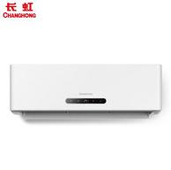 CHANGHONG 長虹 KFR-26GW/ZDHQW2+A1 1匹 變頻冷暖 壁掛式空調