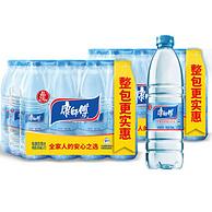 6毛一瓶!Tingyi 康師傅 包裝飲用水 550mlx15瓶x2件