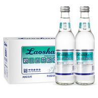 崂山 白花蛇草水风味饮料 330mlx24瓶x2件