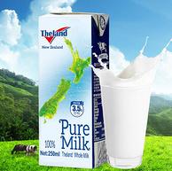 Theland 纽仕兰 全脂牛奶 250mlx24盒x3件
