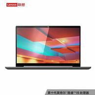 25日0點:聯想 YOGA S740 14.0英寸超輕薄筆記本電腦 i5-1035G1+8G+512G+MX250