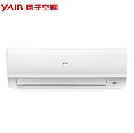 歷史低價: YAIR 揚子 KFRd-26GW/080-E3 1匹 定頻冷暖 壁掛式空調