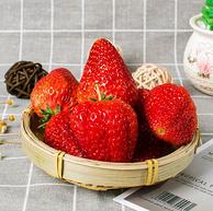 勿语 红颜巧克力牛奶草莓 3斤 中大果 约50-70颗