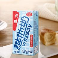 250mlx16盒x2件,維他奶 低糖原味豆奶