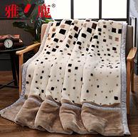 雅鹿 加厚雙層拉舍爾毛毯 150x200cm 約4斤