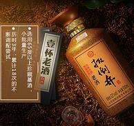 國家地理標志產品:扳倒井 52度 濃香型 白酒 500mlx6瓶 券后259元包郵(京東109元2瓶)