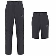 反季特价,YKK拉链,秒变短裤:牧高笛 男士 徒步登山速干功能裤