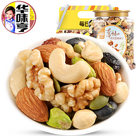 白菜价 500g:华味亨 每日坚果 罐装