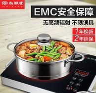啥鍋都可用 無輻射:尚朋堂 家用電陶爐