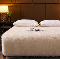 100%澳洲羊毛:千絲雪 加厚榻榻米羊毛床褥 150x200cm