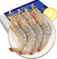 净重1.5斤 单只12-14cm:厄瓜多尔 田园小子 白虾