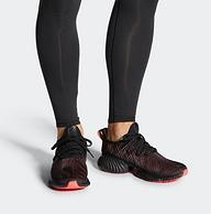 12点结束:阿迪达斯 Alphabounce instinct m 男子跑步鞋