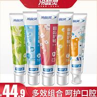 缓解牙龈红肿酸痛:冷酸灵 抗敏感牙膏套装 120gx5支