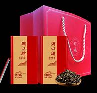 立頓紅茶供應商:昌寧紅 滇紅茶 100gx2罐 禮盒裝