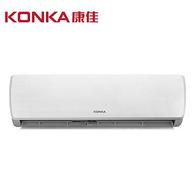 20点开始: KONKA 康佳 KFR-51GW/DHAG-E3 2匹 定频冷暖 壁挂式空调