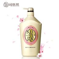 新低,KUYURA 资生堂 可悠然 美肌沐浴露 1000mlx2瓶