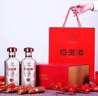 史低款 貴州茅臺集團:白金酒 500mlx2瓶 53度 醬香型