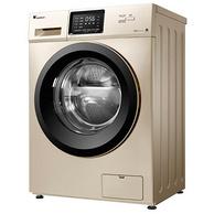 今晚0点:LittleSwan 小天鹅 TG80VT712DG5 8kg 滚筒洗衣机