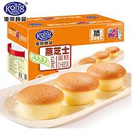 9万4.9分!港荣 芝士味 蒸蛋糕 800克