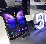 SAMSUNG 三星 W20 5G 折叠屏手机 12GB+512GB