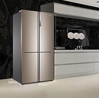 Casarte 卡萨帝 621升鼎级格局十字对开门冰箱 BCD-621WDVZU1