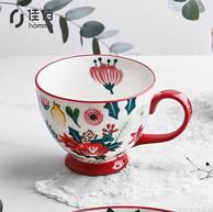 京東自有品牌:佳佰 400ml 美式花季系列彩繪陶瓷馬克杯 早餐杯
