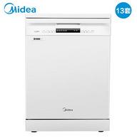 历史新低:Midea 美的 Q7 13套 独嵌两用洗碗机