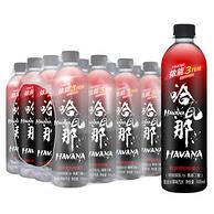 依能 哈瓦那 功能饮料 500mlx24瓶x3件