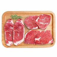 澳洲原切、不腌制:春禾秋牧 雪花牛排 1.02kg 6片