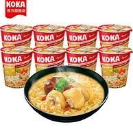新加坡進口 KOKA 杯面組合 70gx6杯