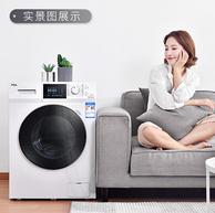 变频洗烘一体机烘干+除螨+1级能效!TCL 8.5kg 洗衣机 XQG85-F14303HBDP